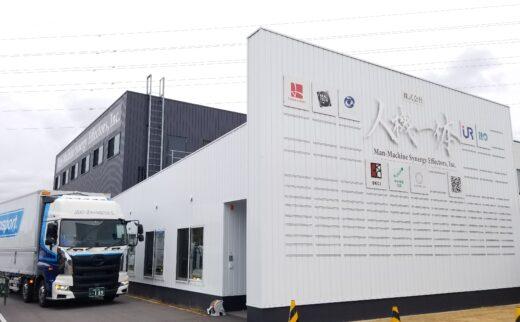 【滋賀県から福島県のチャーター便輸送】総輪エアサス車にて精密機械の輸送
